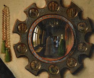 Il dettaglio dello specchio