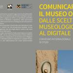 Convegno Comunicare il museo oggi, Roma 2016