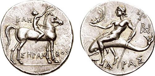 resti archeologici in metallo le monete