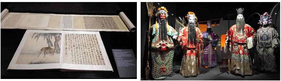 museo dell'oriente lisbona